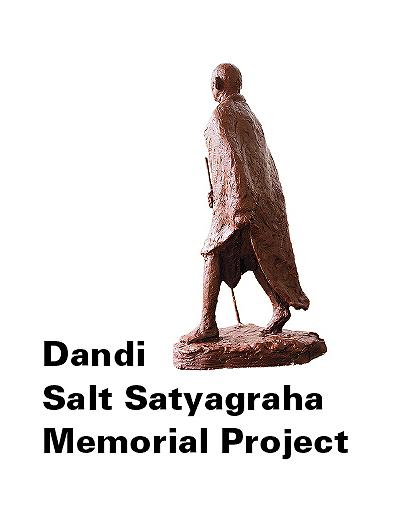 Dandi Logo