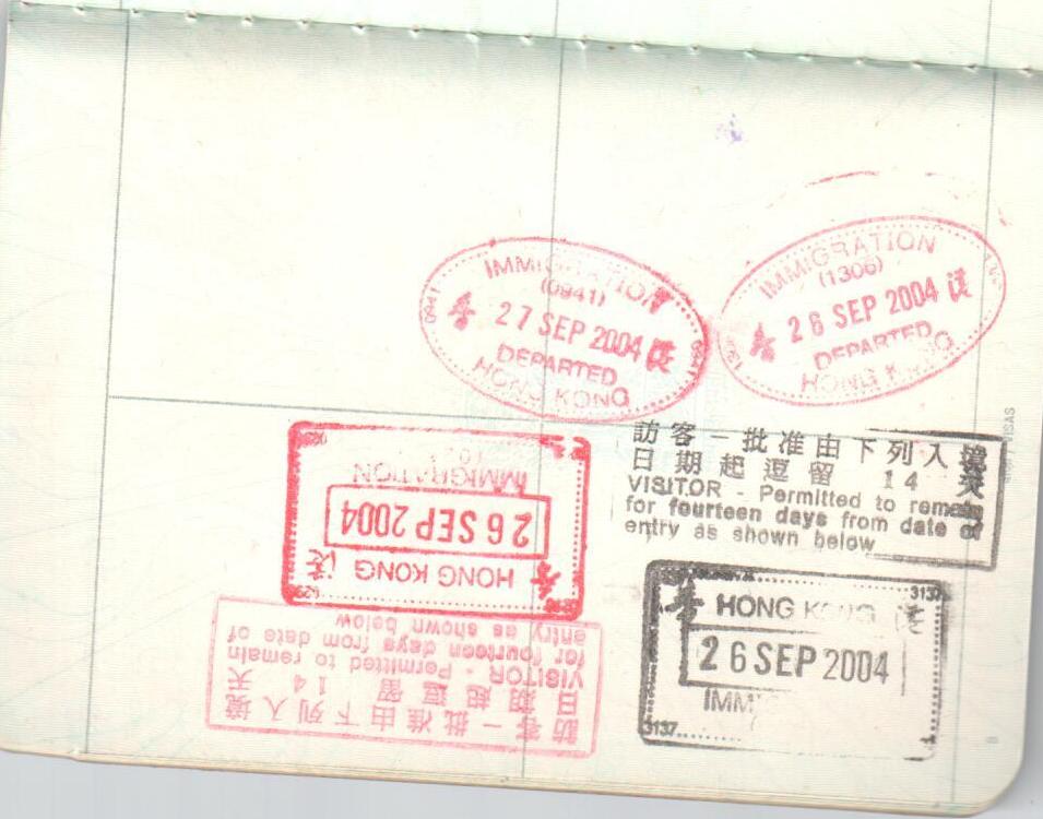 China_PassportScan